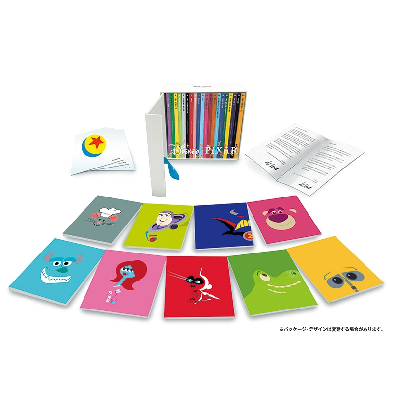 ディズニー/ピクサー 20タイトル コレクション (Blu-ray)