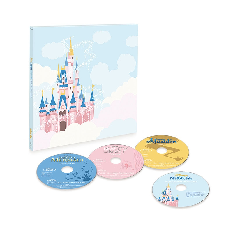 ディズニー ミュージカル・コレクション (ブルーレイ+CD) Vol.1
