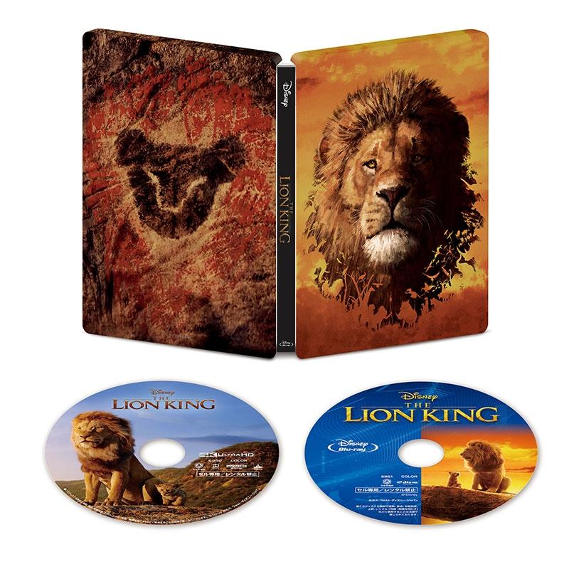 ライオン・キング 4K UHD MovieNEX スチールブック(数量限定)