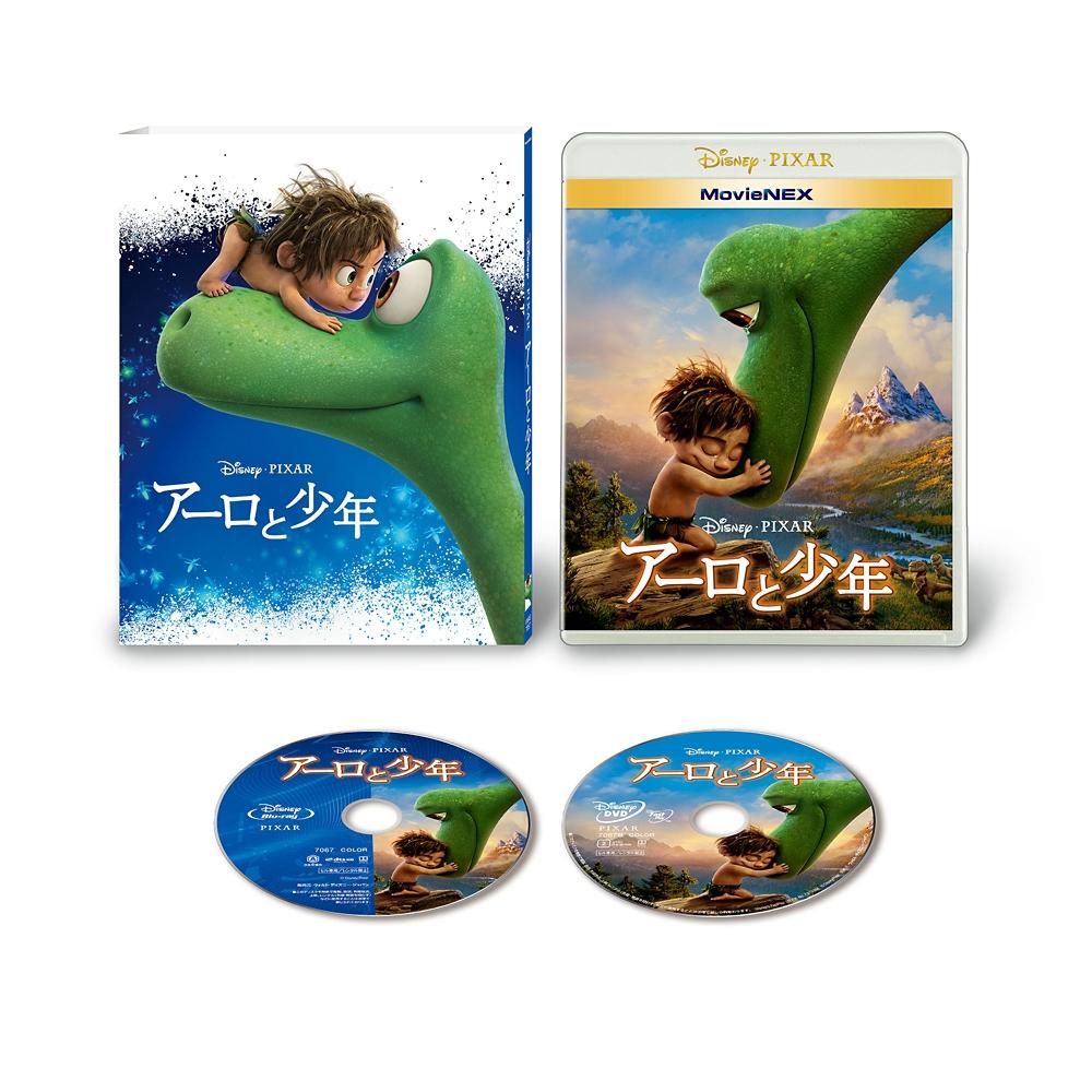 アーロと少年 MovieNEX アウターケース付き(期間限定)