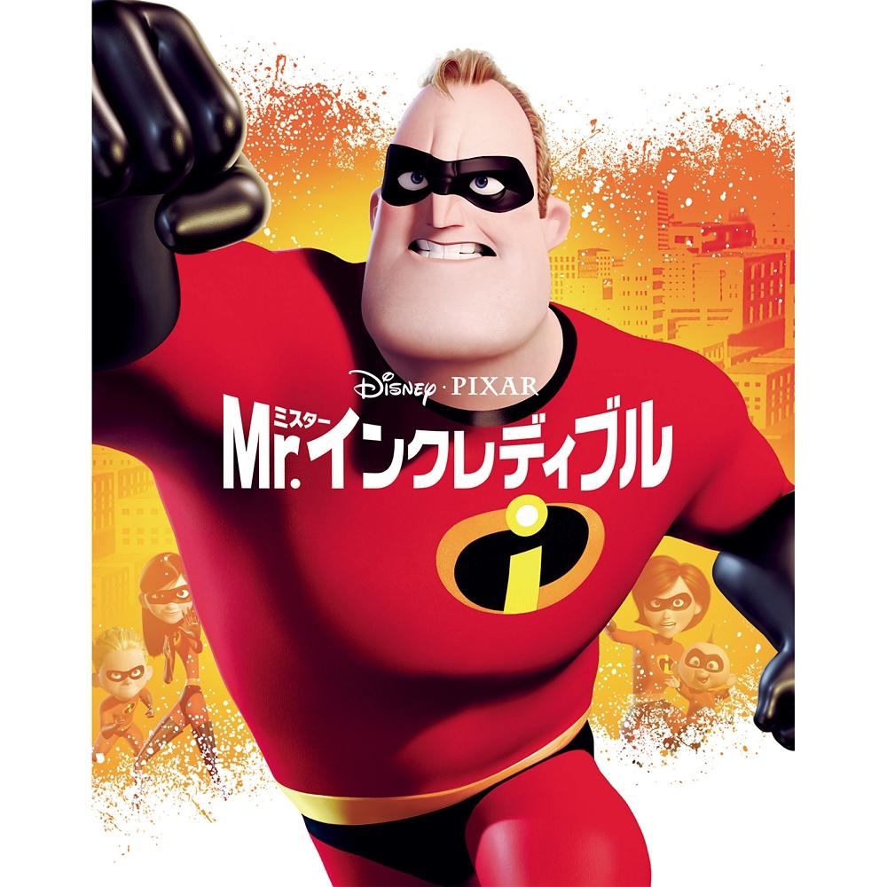Mr.インクレディブル MovieNEX アウターケース付き(期間限定)