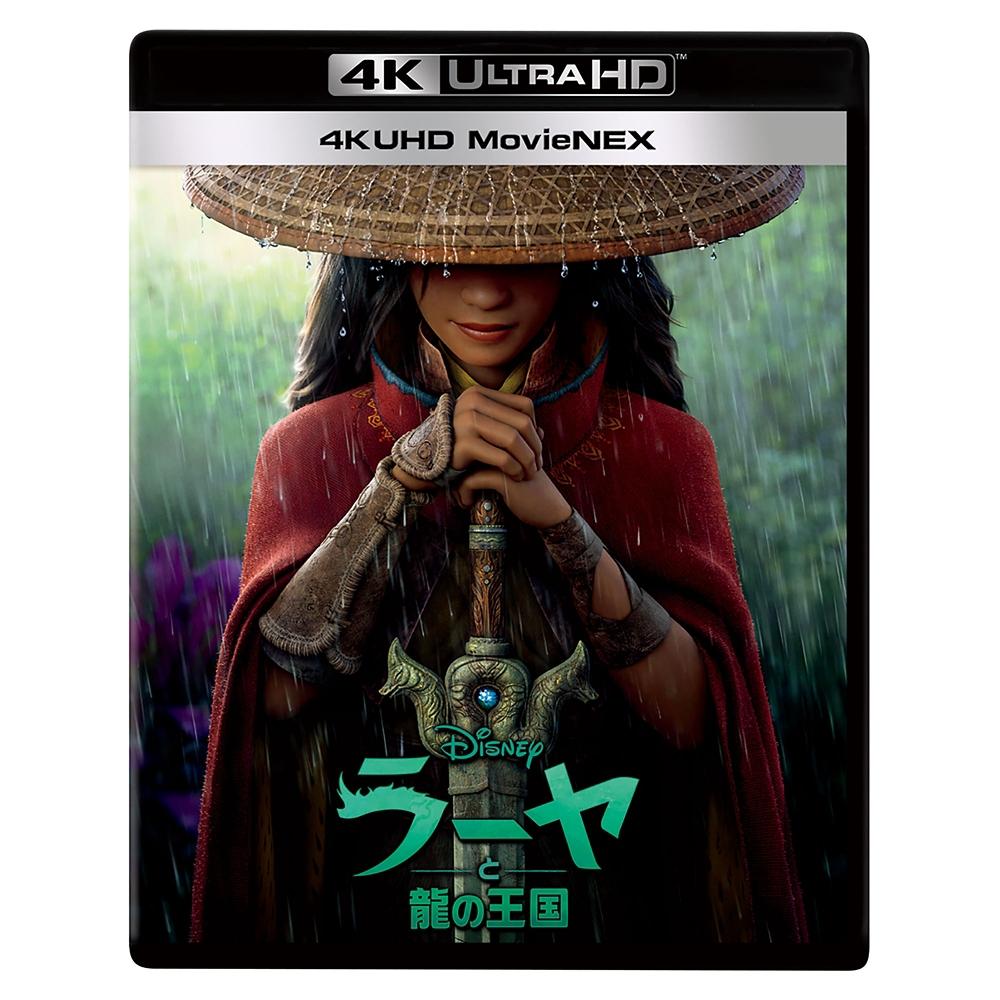 ラーヤと龍の王国 4K UHD MovieNEX