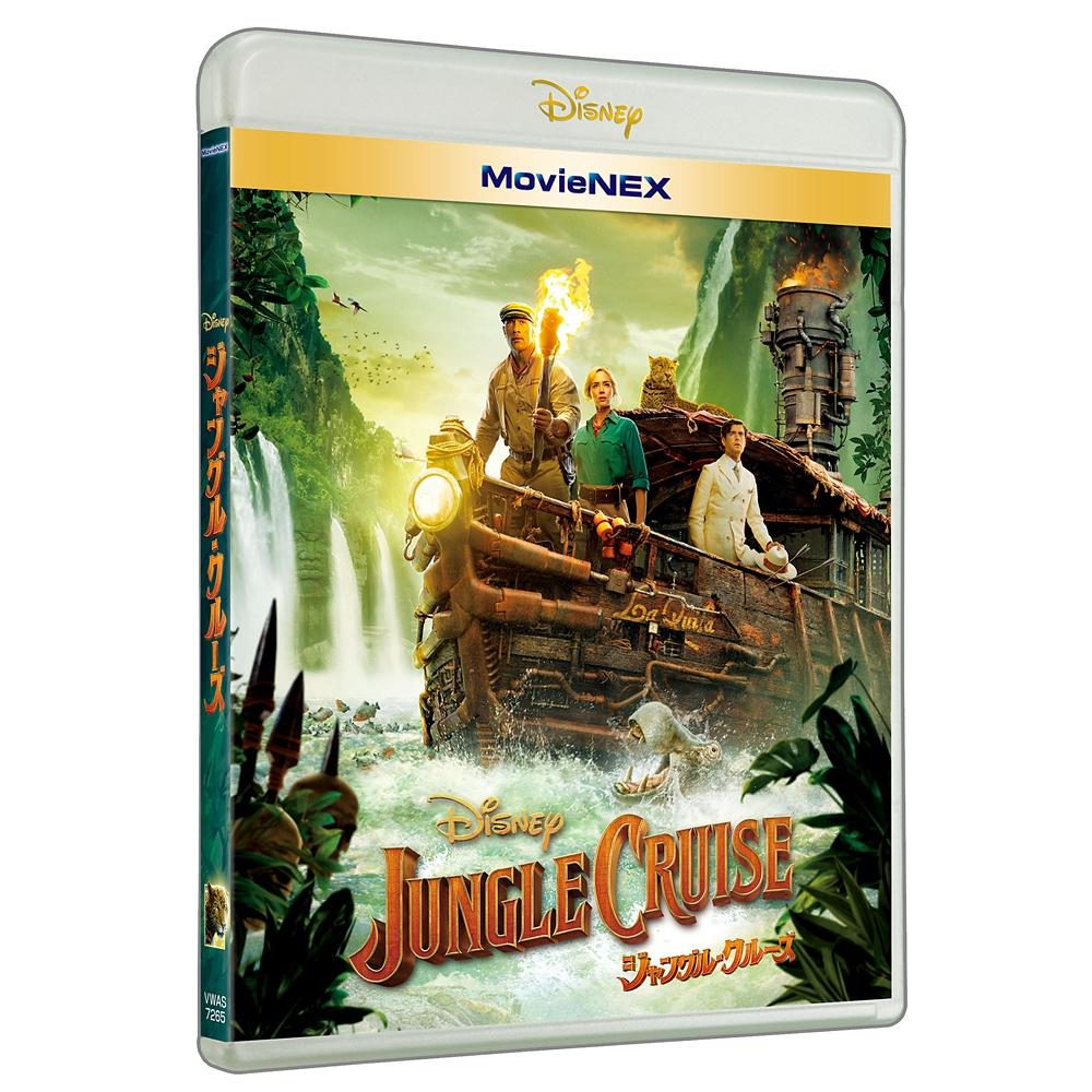 ジャングル・クルーズ MovieNEX 映画『ジャングル・クルーズ』
