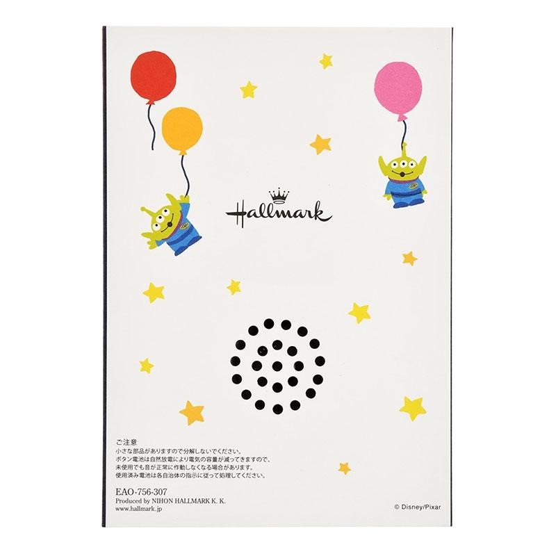 【Hallmark】リトル・グリーン・メン/エイリアン メッセージカード バースデー サウンド
