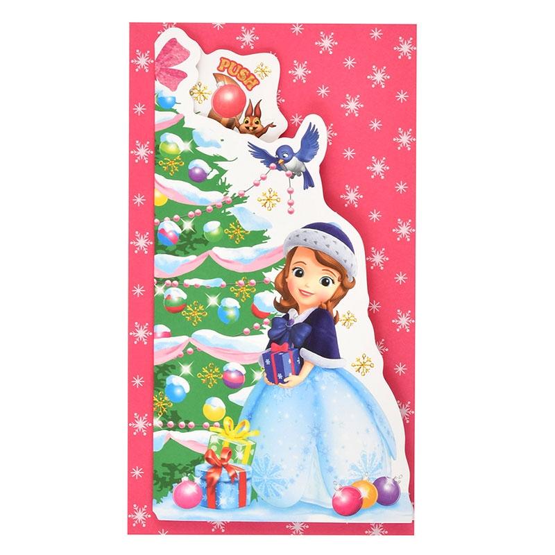【Hallmark】ソフィア メッセージカード クリスマス サウンド