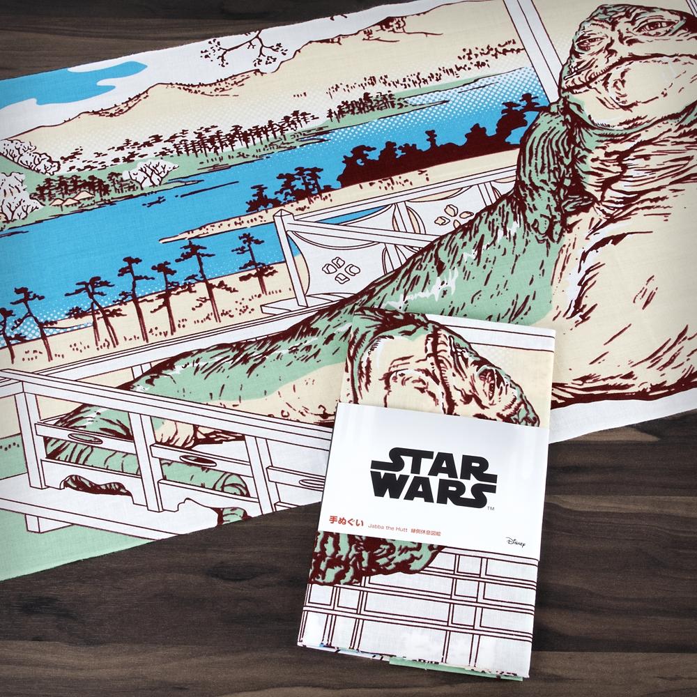 スター・ウォーズ 手ぬぐい Jabba the Hutt 縁側休息図絵