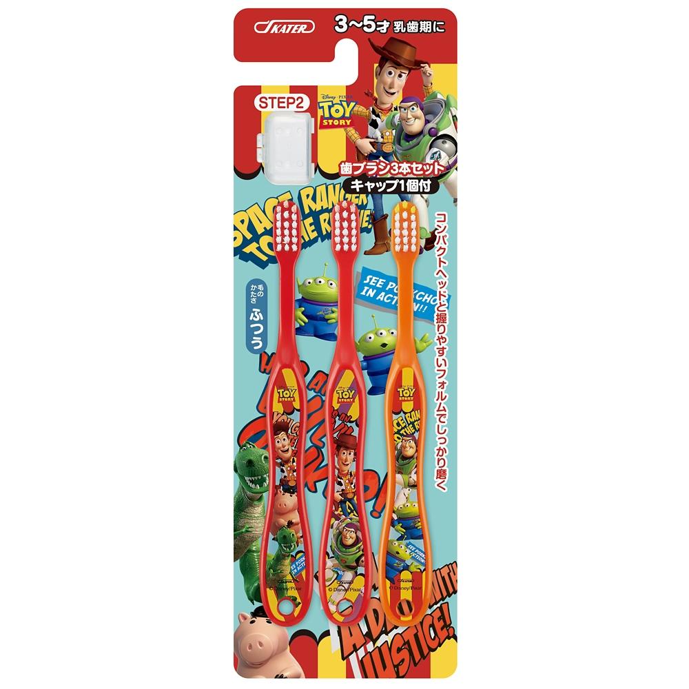 園児用 歯ブラシ 3本セット●ディズニー トイストーリー●TB5T