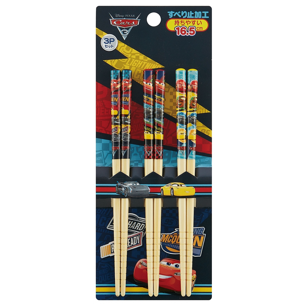 子ども用竹安全箸〔すべり止加工〕3点セット[16.5cm] ディズニー カーズ3/クロスロード  ANT2T