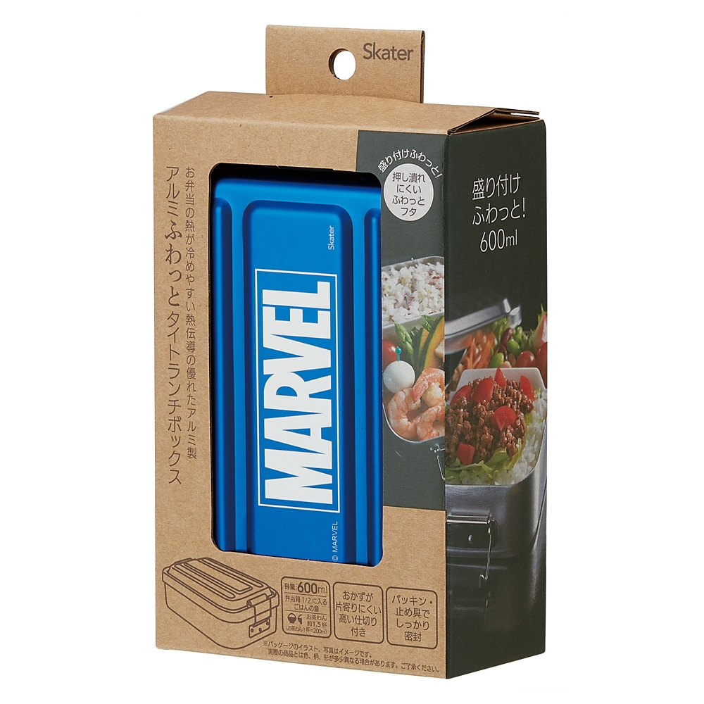 マーベル お弁当箱 ブルー ふわっと ロゴ