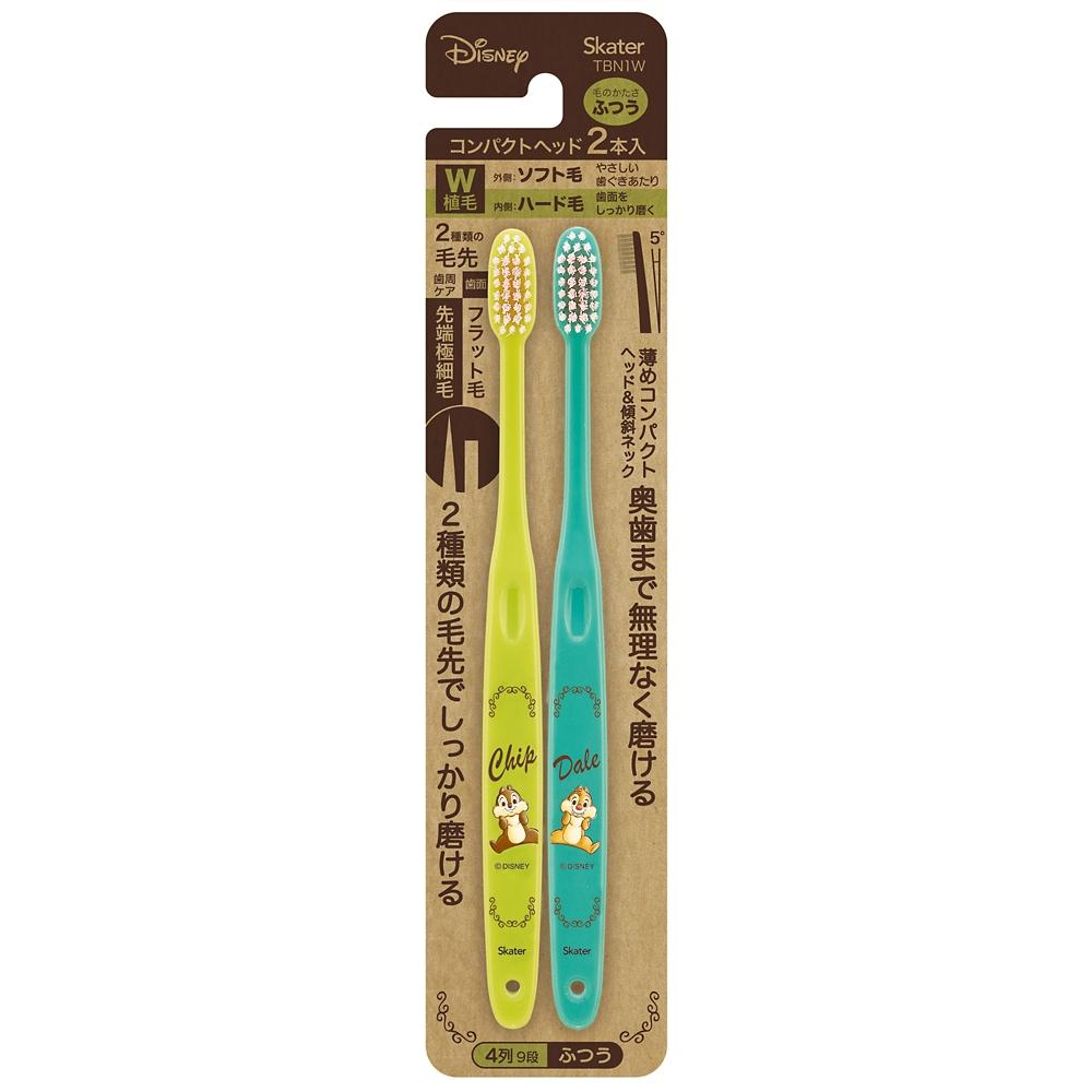 チップ&デール コンパクトヘッド歯ブラシ[2本入] TBN1W