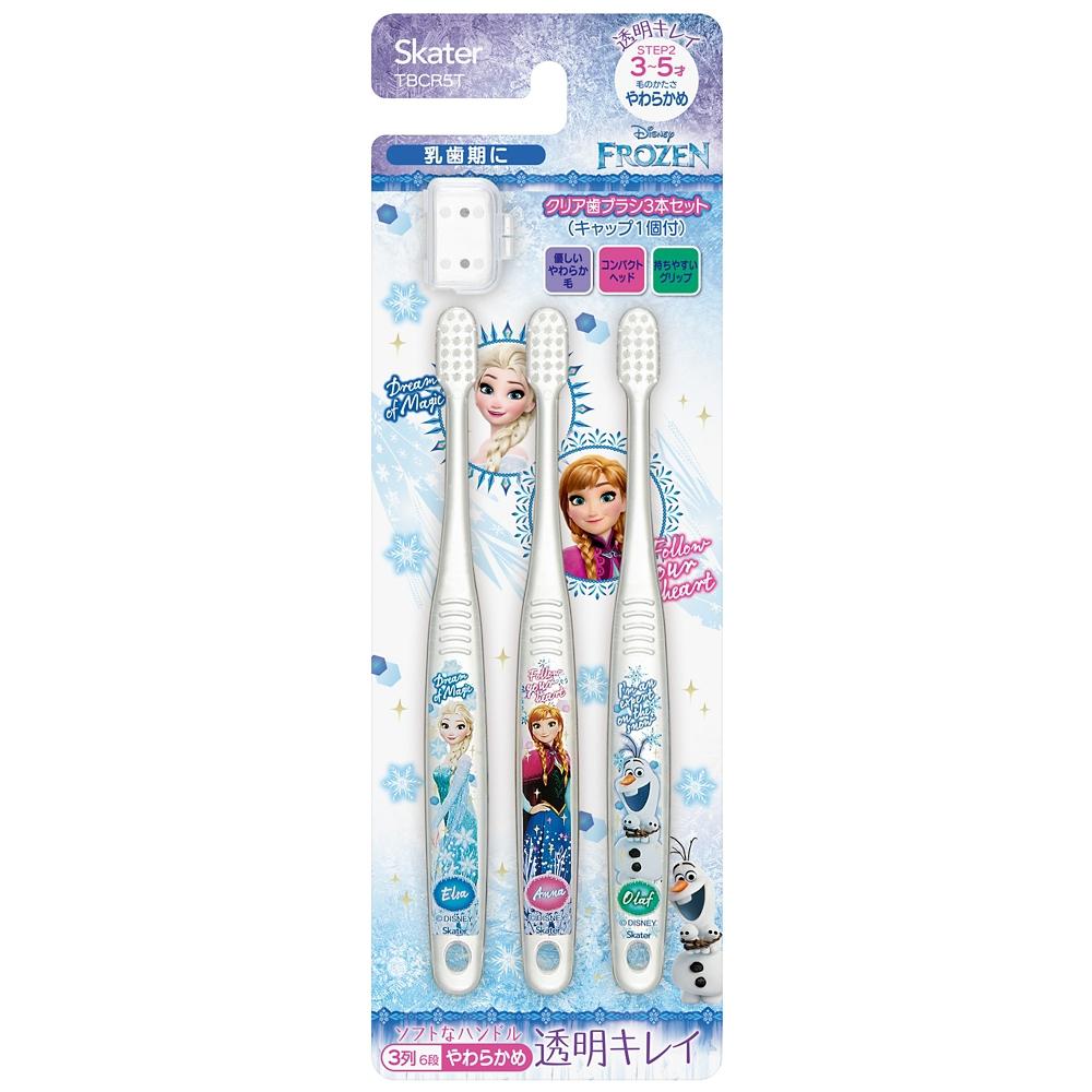 アナと雪の女王 [園児用]クリアこども歯ブラシ[3本入] TBCR5T
