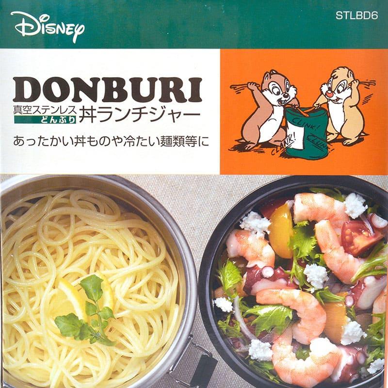 チップ&デール 真空ステンレス丼ランチジャー コミック