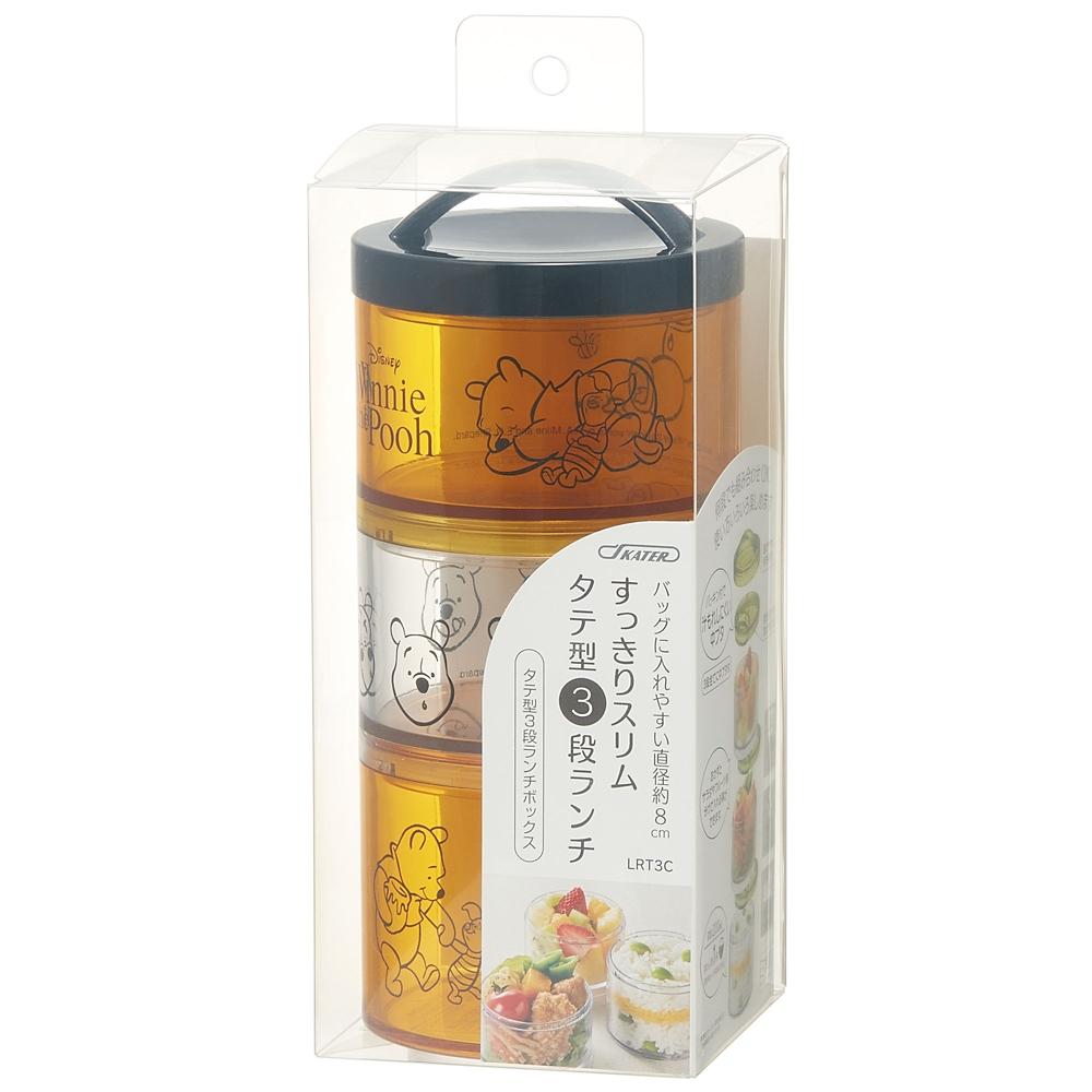 プーさん&ピグレット お弁当箱 ボトル型 Honey