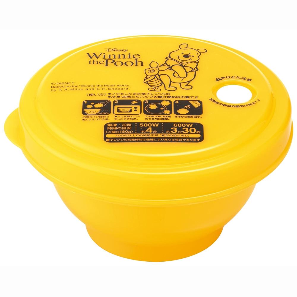 プーさん&ピグレット 薄肉ごはん保存容器(S) お茶碗型 Honey