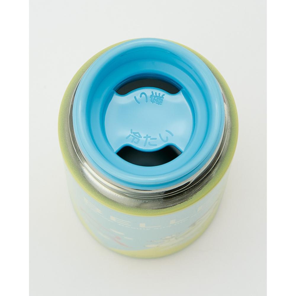 ベル Bright colors ポケットステンレスマグボトル[120ml] SMBC1B