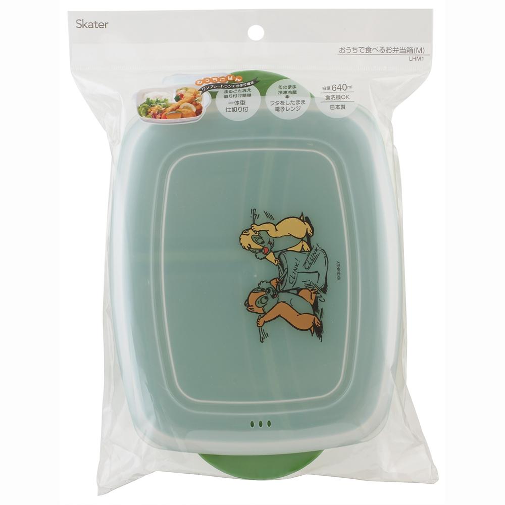 おうちで食べるお弁当箱(M)[640ml] チップ&デール LHM1