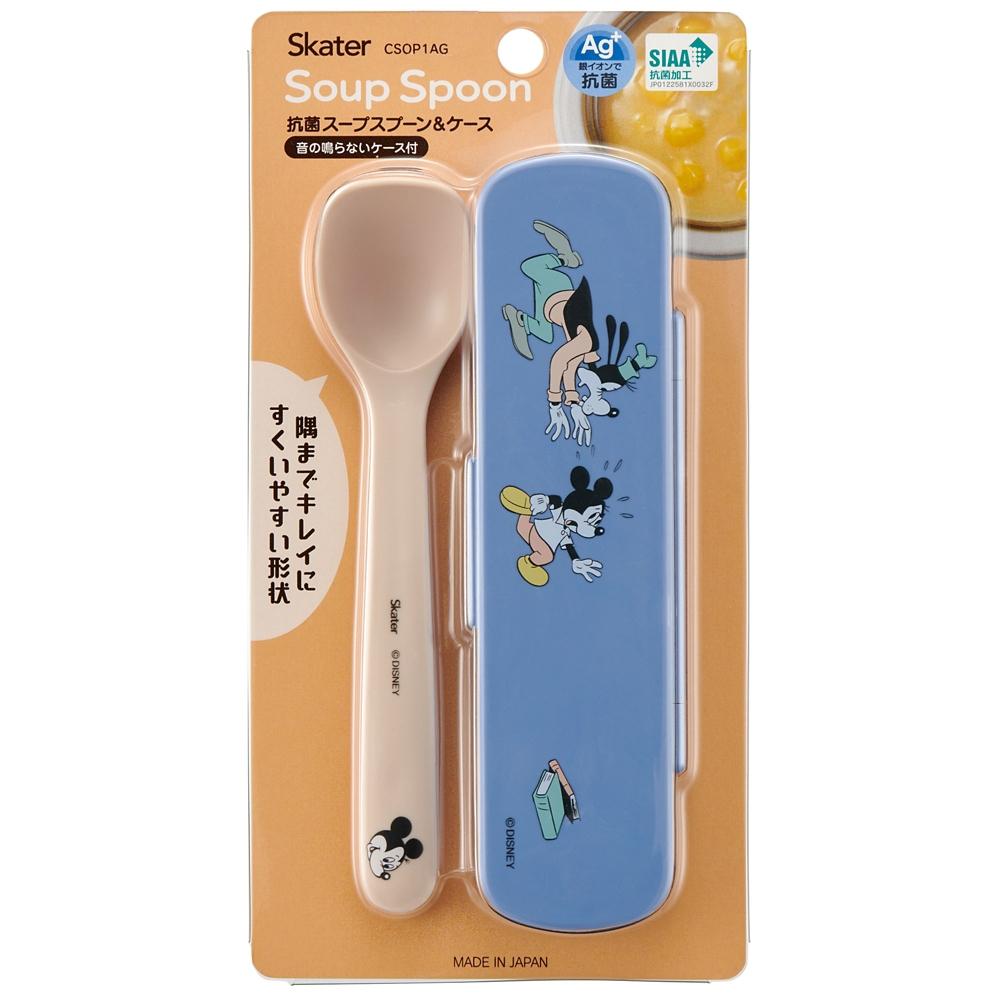 抗菌ケース付き スープスプーン[16cm] ミッキーマウス スモーキーカラー CSOP1AG