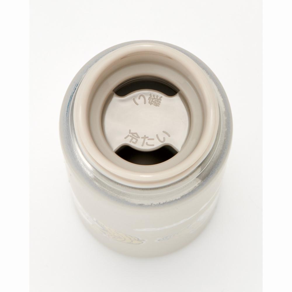 プチステンレスマグボトル[160ml] チップ&デール スモーキーカラー SMBC1BL