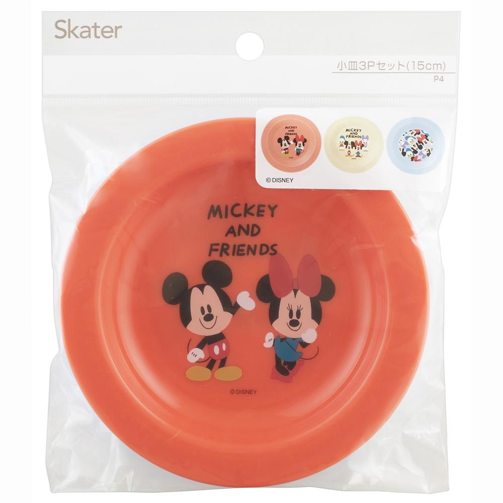 小皿3Pセット(15cm) ミッキーマウス P4