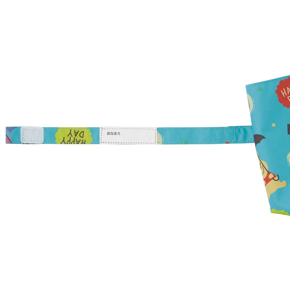 子供用晴雨兼用 折りたたみ傘(50cm) くまのプーさん UBOTSR1