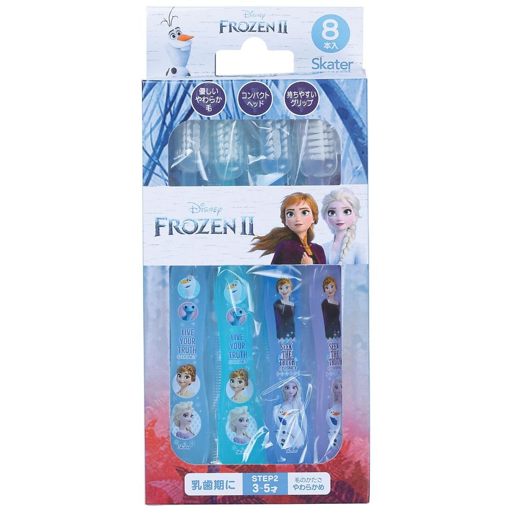 園児用 歯ブラシ8本セット アナと雪の女王 2 TB5SE