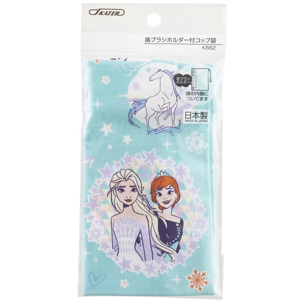 歯ブラシホルダー付コップ袋 アナと雪の女王 22 KB62