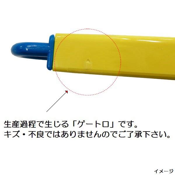 抗菌食洗機対応箸&スライド箸箱セット[16.5cm] アリエル 22 ABS2AMAG