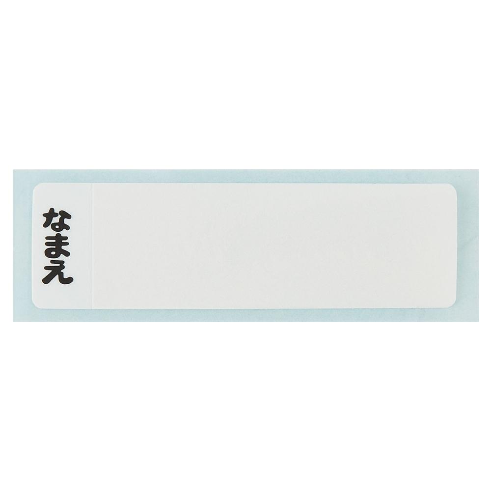 抗菌食洗機対応スライド式トリオセット POOH/LOVE TO GROW【グロー】 TACC2AG