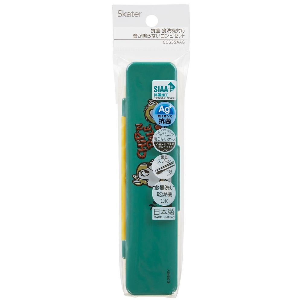 抗菌食洗機対応 音が鳴らないコンビセット[箸&スプーン:18cm] チップ&デール レトロ CCS3SAAG