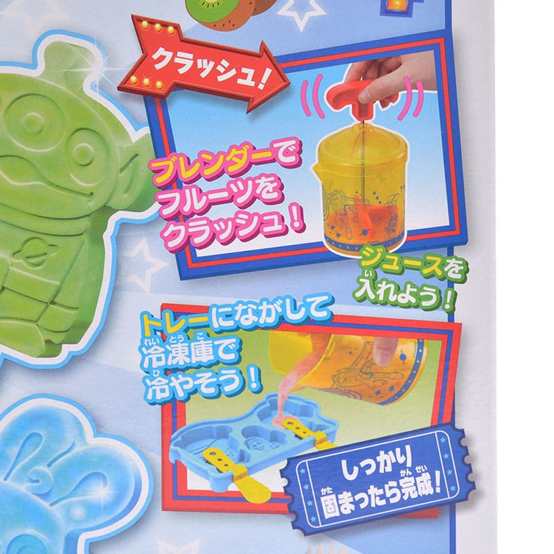【メガハウス】トイ・ストーリー4 アイスキャンディーメーカー