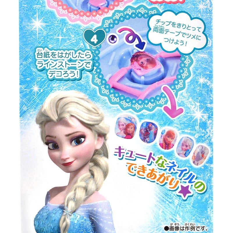【メガハウス】アナと雪の女王 ネイル&ジュエリーシール