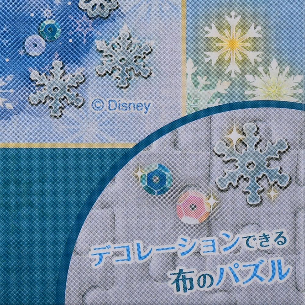 オラフ パズルデコレーションmini ハッピー・モーメント
