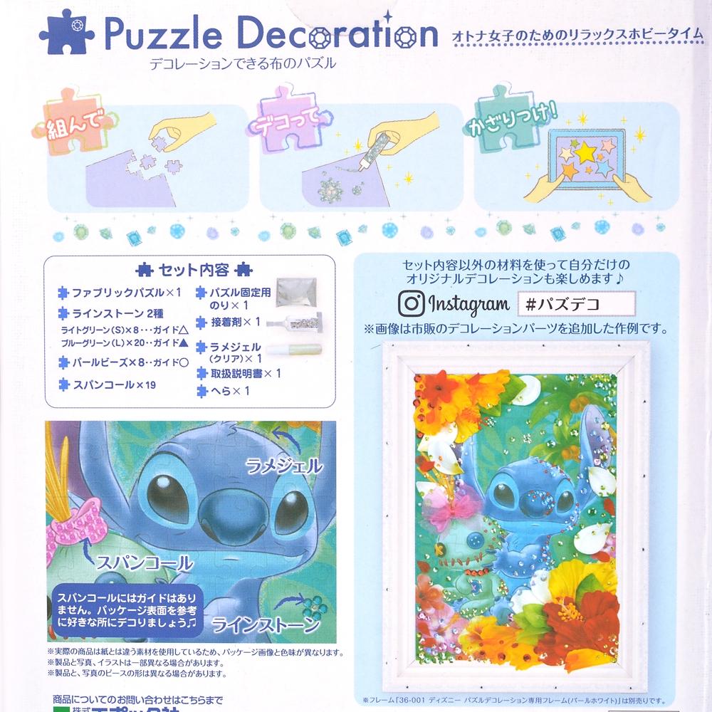 スティッチ&スクランプ パズルデコレーション 108ピース tropical blue