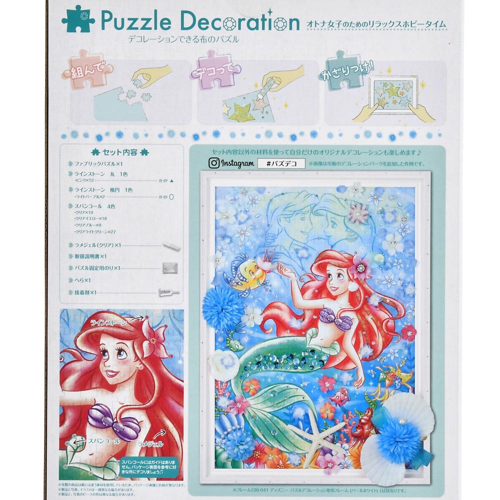 アリエル、フランダー、セバスチャン パズルデコレーション 500ピース Ocean Romance -Ariel-