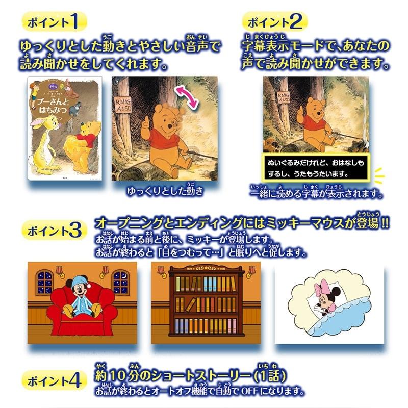 ドリームスイッチ  ディズニー&ディズニー/ピクサー キャラクターズ