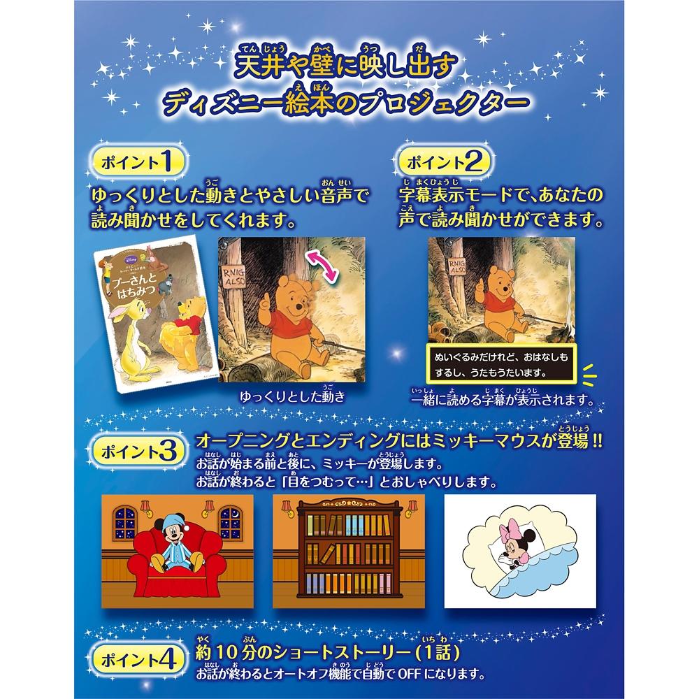 ディズニー&ディズニー/ピクサーキャラクターズ ドリームスイッチ 50ストーリーズ
