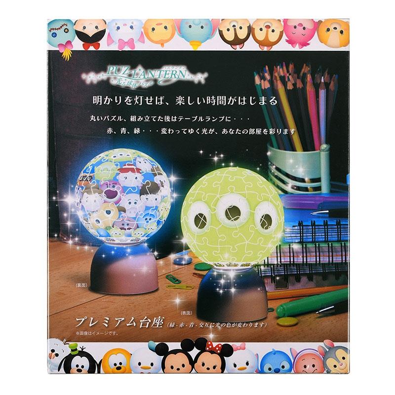 ツムツム リトル・グリーン・メン/エイリアン パズル LEDライト パズランタン TSUM TSUM