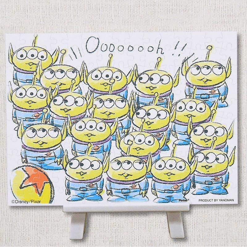リトル・グリーン・メン/エイリアン プチパリエ みんなでOooooooh!!