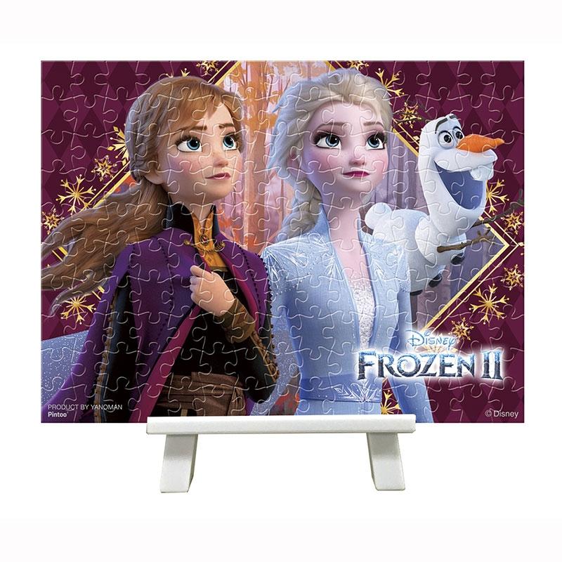 アナと雪の女王2 プチパリエ 見つめるその先に