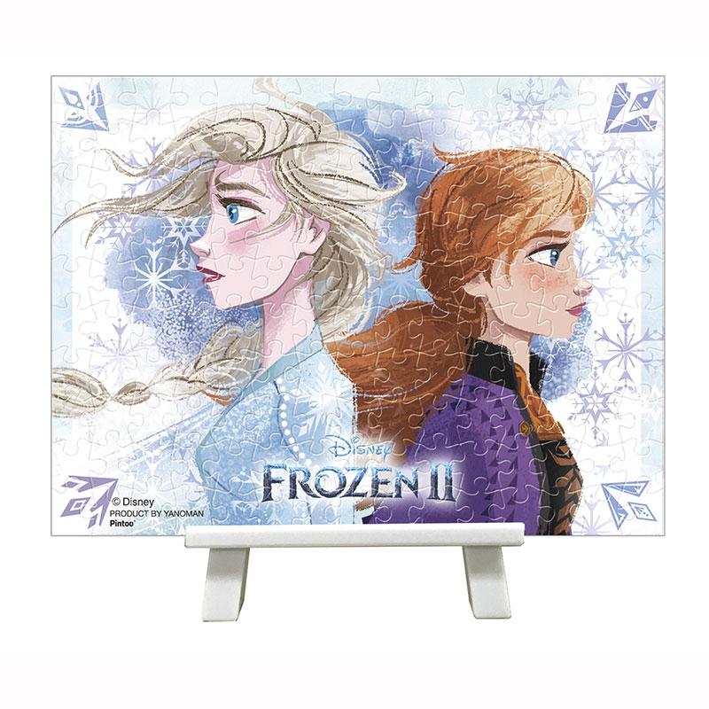 アナと雪の女王2 プチパリエ 永遠のつながり