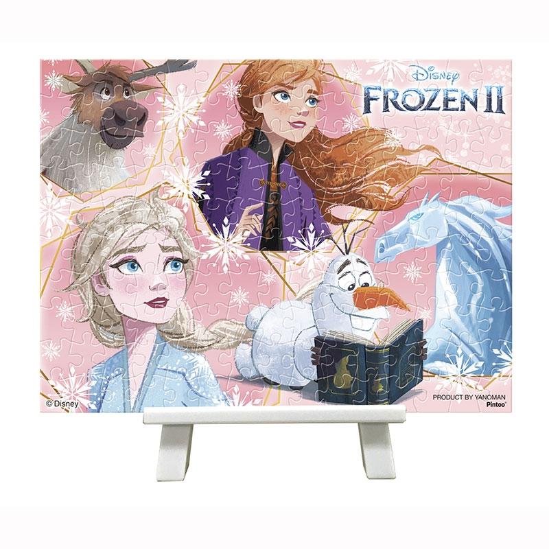 アナと雪の女王2 プチパリエ フローズン・メモリーズ