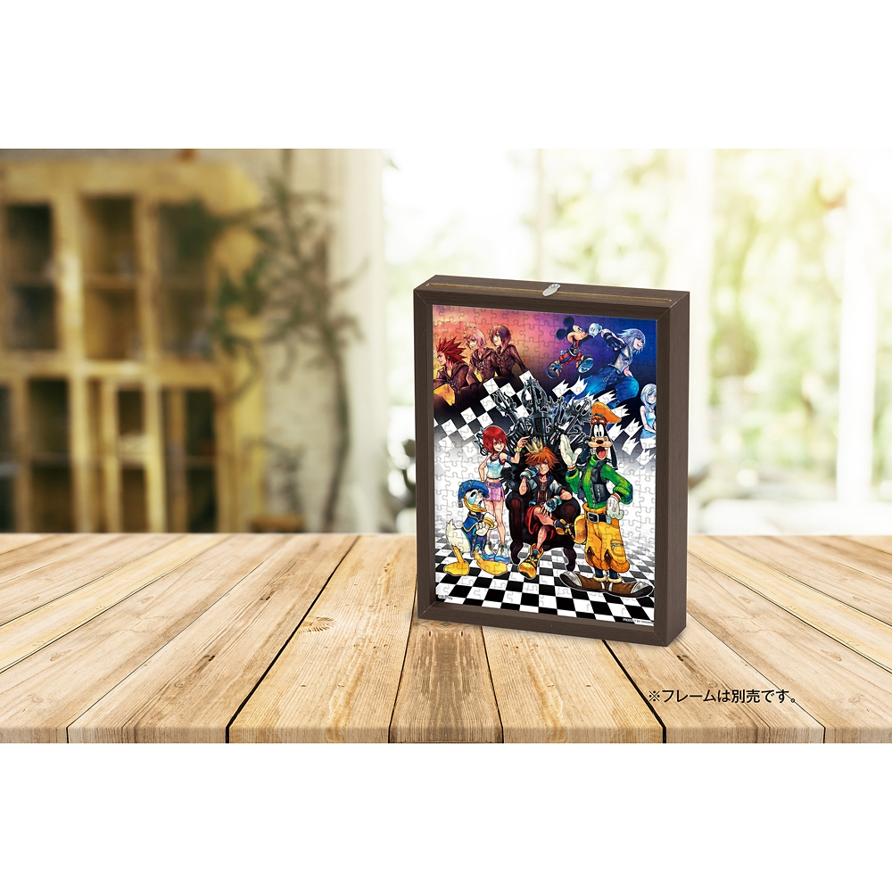 キングダム ハーツ ジグソーパズル プチ2ライト HD1.5ReMIX