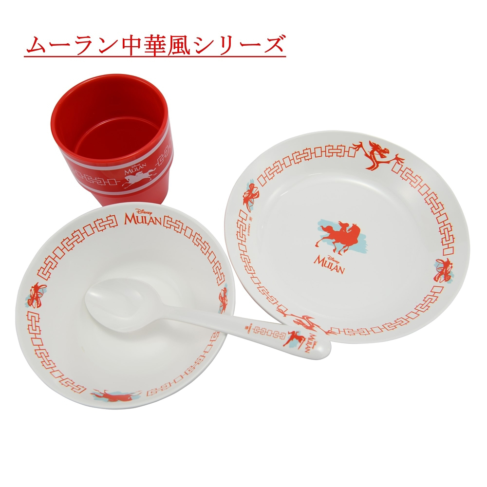 ミニ中華風小鉢  (ムーラン)
