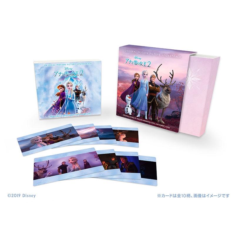 アナと雪の女王2 オリジナル・サウンドトラック スーパー・デラックス版 [初回生産限定盤]