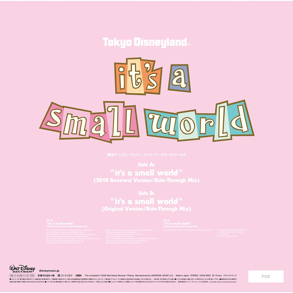 東京ディズニーランド イッツ・ア・スモールワールド  (LP)