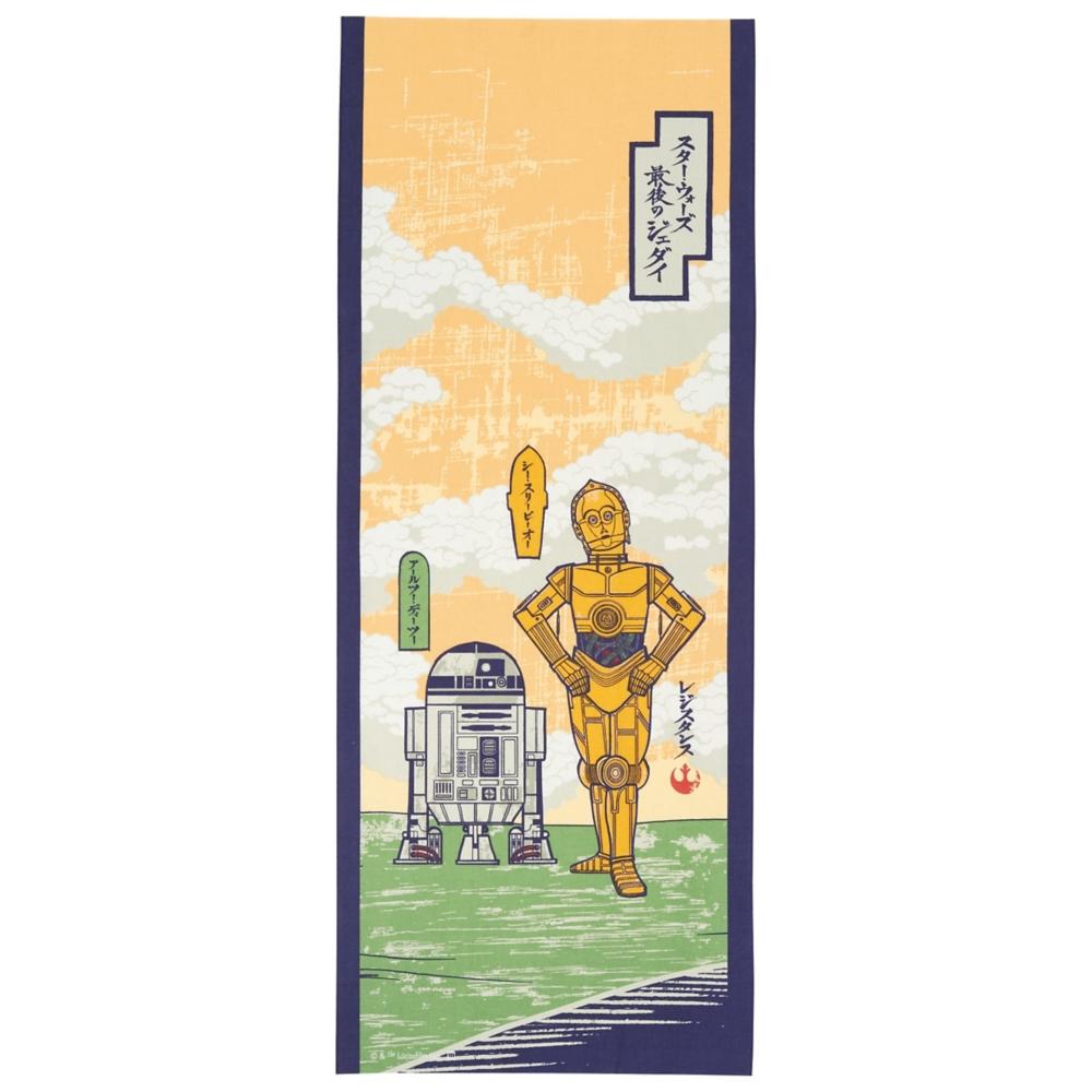 スター・ウォーズ 手ぬぐい クラウド/ドロイド
