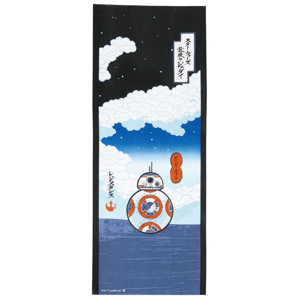 スター・ウォーズ BB-8 手ぬぐい ビービーエイト/ネイビー