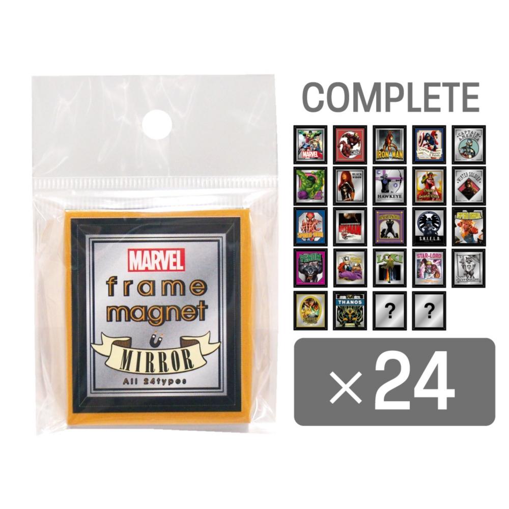 MARVEL COLLECTION/フレームマグネット ミラー1 24種コンプリートセット