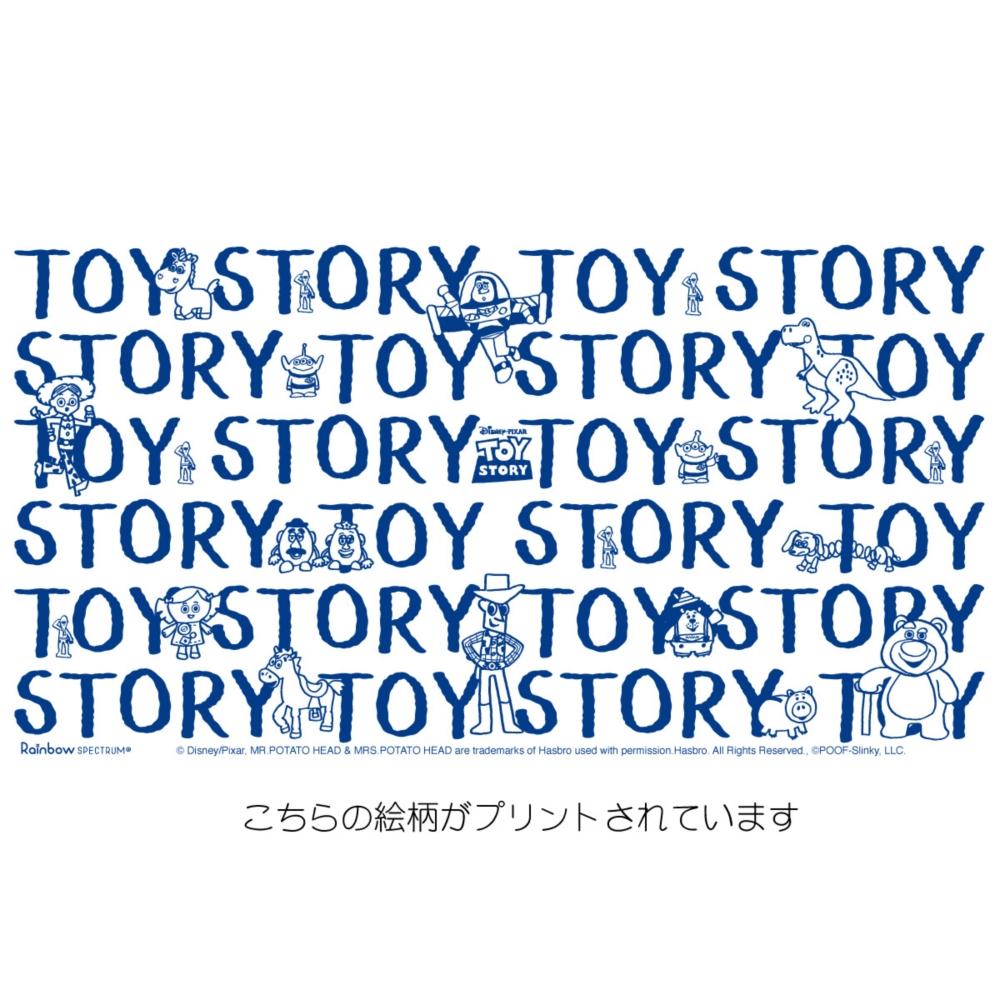 Disney Collection/ドリンクボトル S トイ・ストーリー 400ml ブルー