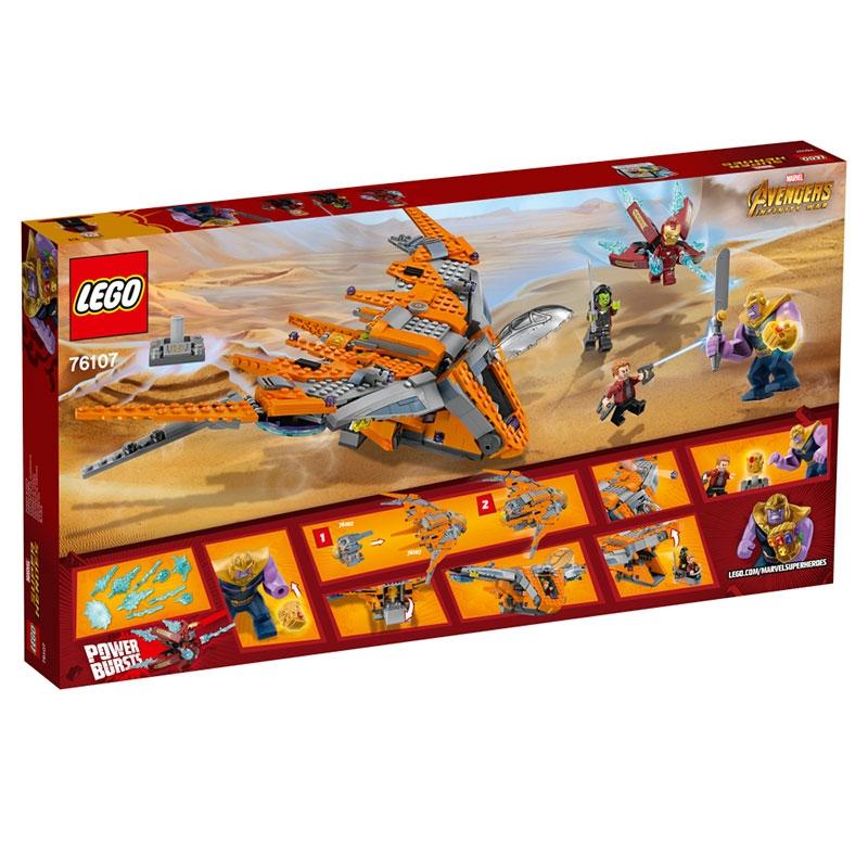 【LEGO】マーベル アベンジャーズ/インフィニティ・ウォー サノス アルティメット・バトル